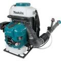 Pulverizador 76.5 cc. - Máximo Volumen de Aire 14,1 m3 / min.- Tanque de químicos 15L